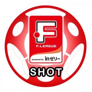 F SHOTロゴ