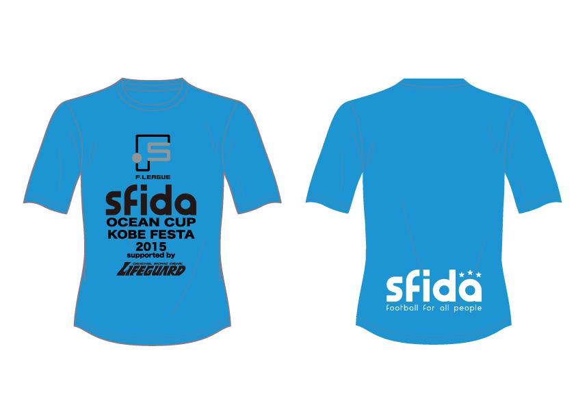 【黒フチなし】SFIDA-OCEAN-CUP-staff-wear