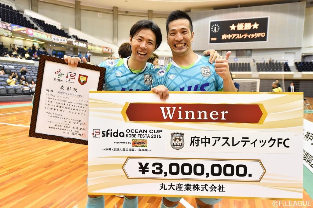 OC_Award府中2