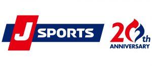 logo_jsports20周年_white