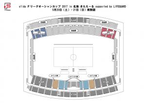 FOC座席図