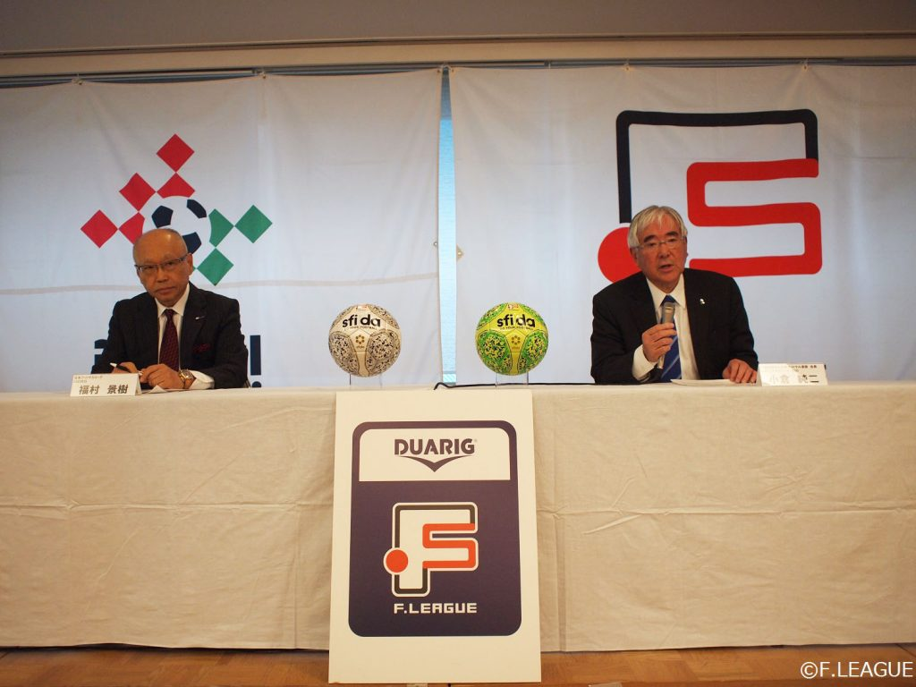 日本フットサルリーグ フットサ...
